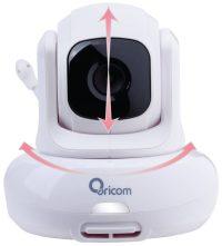 Oricom Secure 850 Pan and Tilt Motorised Camera