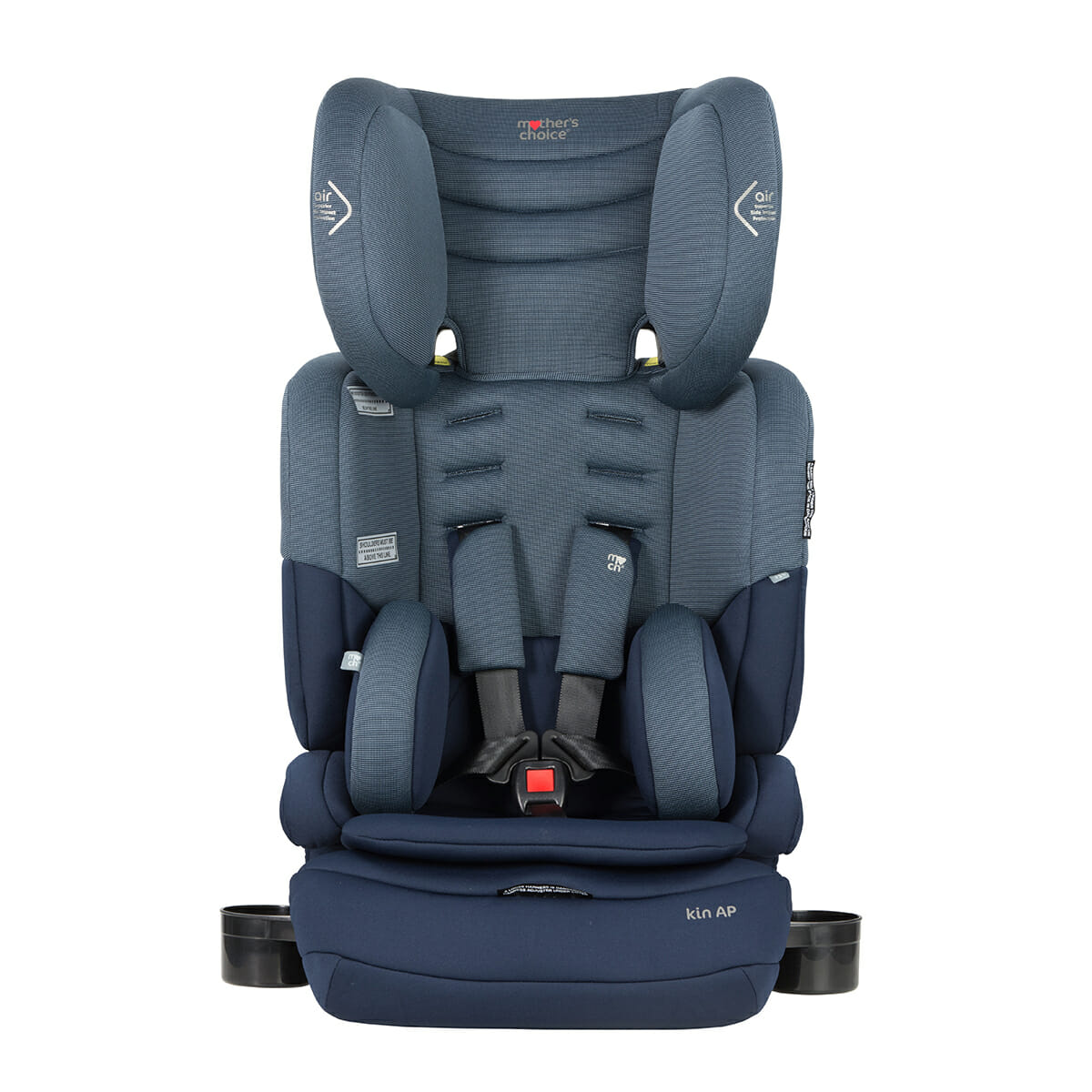Mothers Choice Kin Deep Navy Front Cupholders