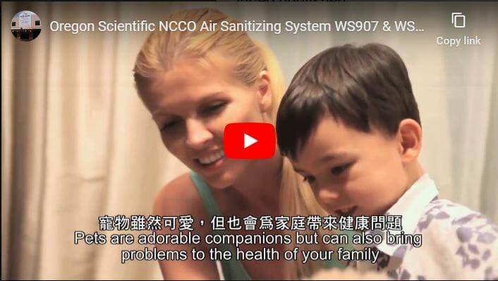Oregon Scientific Air Sanitizer Video Thumb